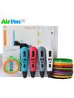 3D Ручка Air Pen Mixed Colors MP01 + НАБОРА ABS ПЛАСТИКА 16 ЦВЕТОВ (80 МЕТРОВ) + СВЕРЛО ДЛЯ ЧИСТКИ СОПЛА + НАБОР ЦВЕТНЫХ ТРАФАРЕТОВ ДЛЯ РИСОВАНИЯ!