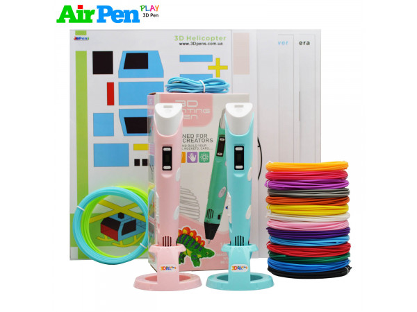 3D Ручка Air Pen 3S VIP + Набор PLA пластика 16 цветов (70 метров) + набор трафаретов для рисования + подставка для ручки + светящийся пластик для 3D ручки!