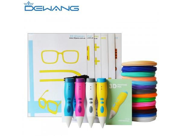 3D Ручка Dewang D10 PRO + Набор PCL пластика 12 цветов (60 метров) + Сверло для чистки сопла + набор трафаретов для рисования!