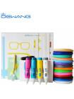 3D Ручка Dewang D10 VIP + Набора PCL пластика 12 цветов (120 метров) + набор трафаретов для рисования + лопатка для снятия рисунков!